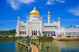 کشور برونئی